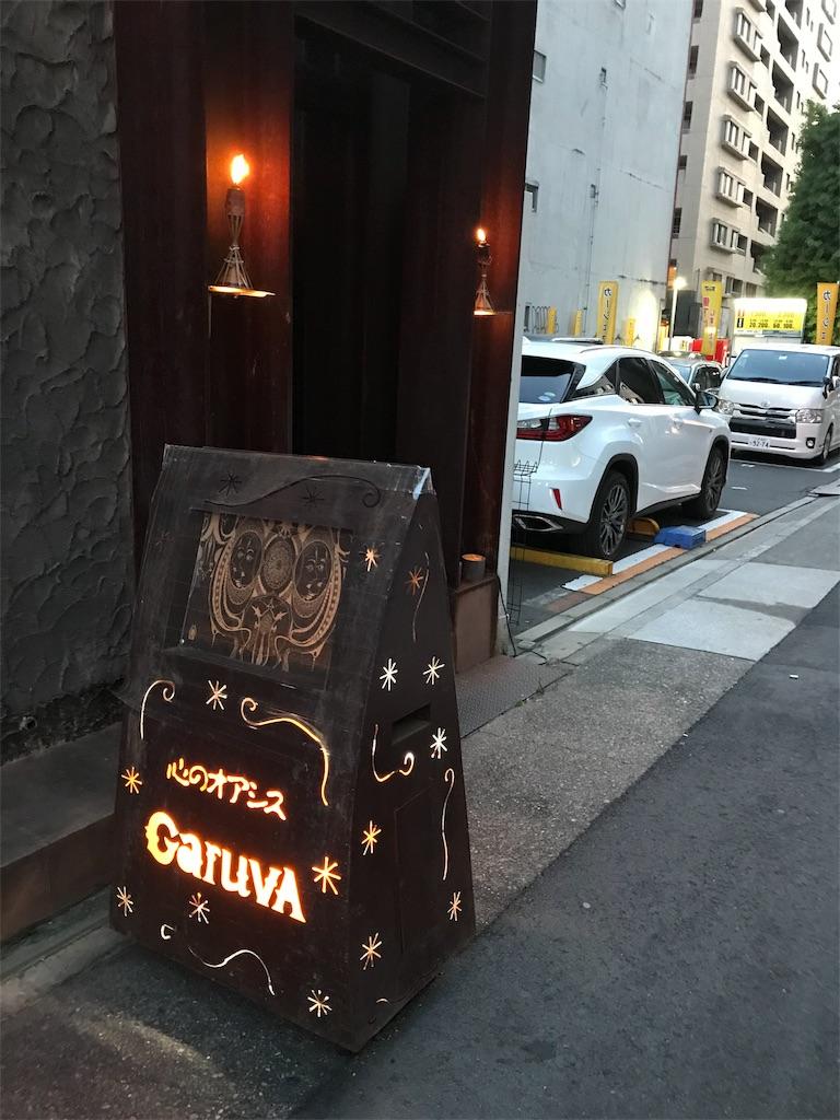 f:id:iwatako:20180507235207j:image
