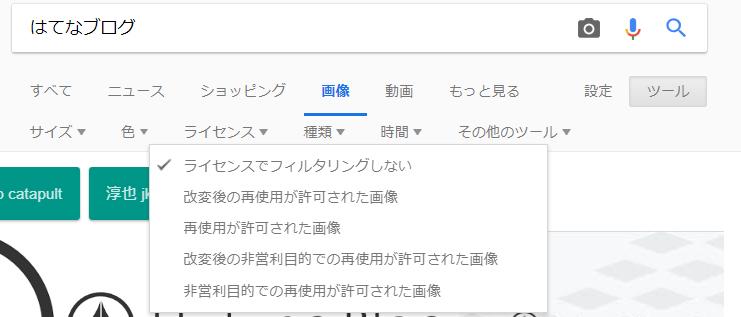 f:id:iwatako:20180518204456j:plain