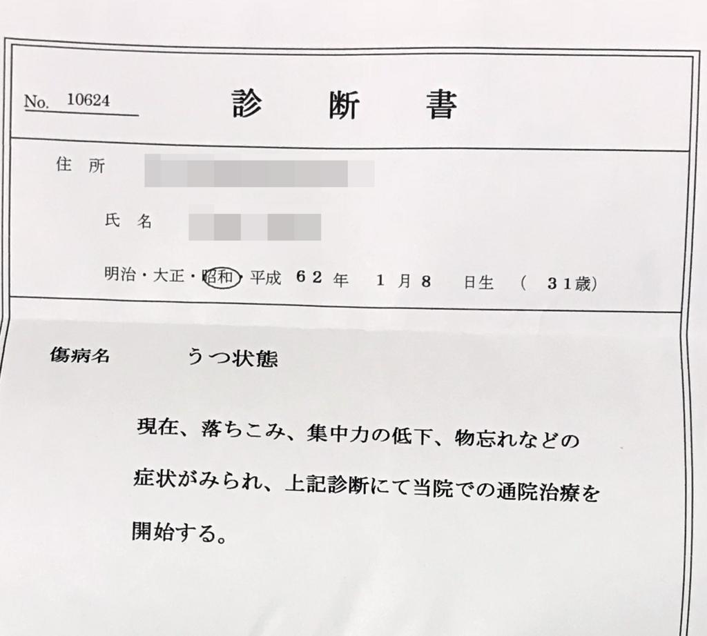 f:id:iwatako:20180612192105j:plain