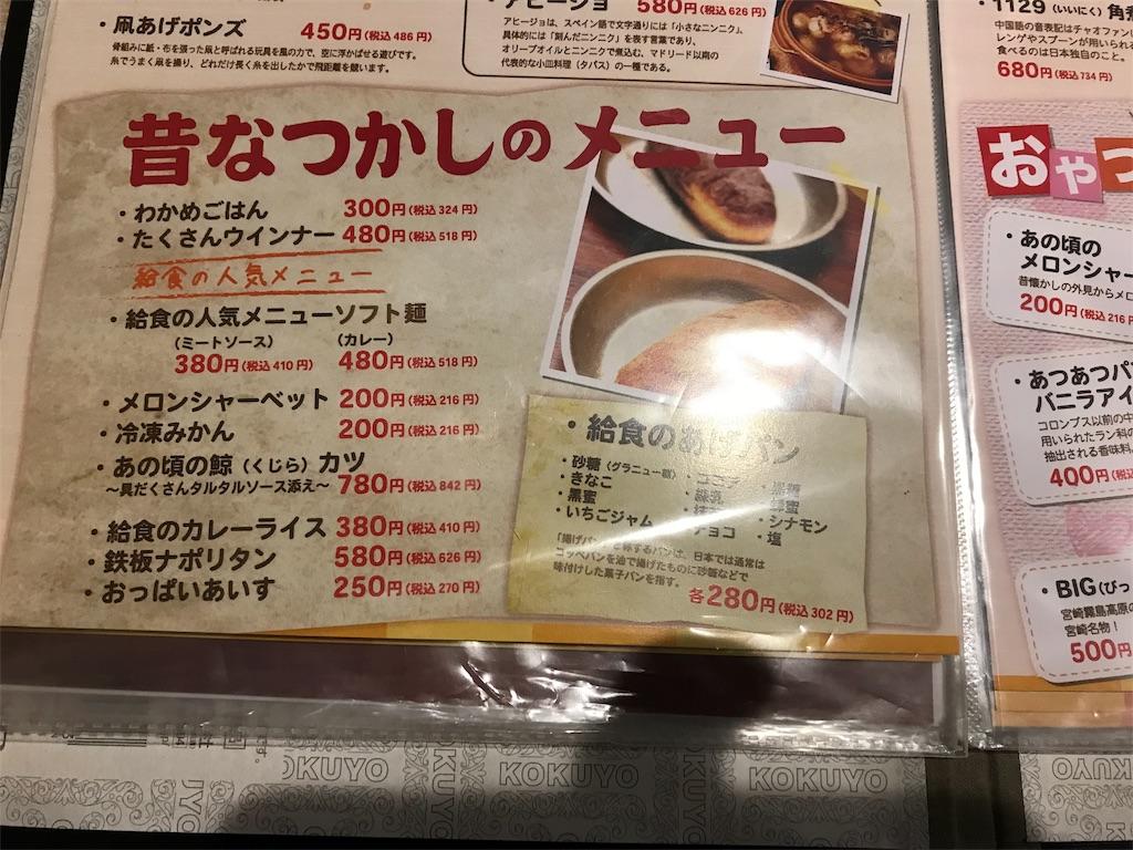 f:id:iwatako:20180616125531j:image