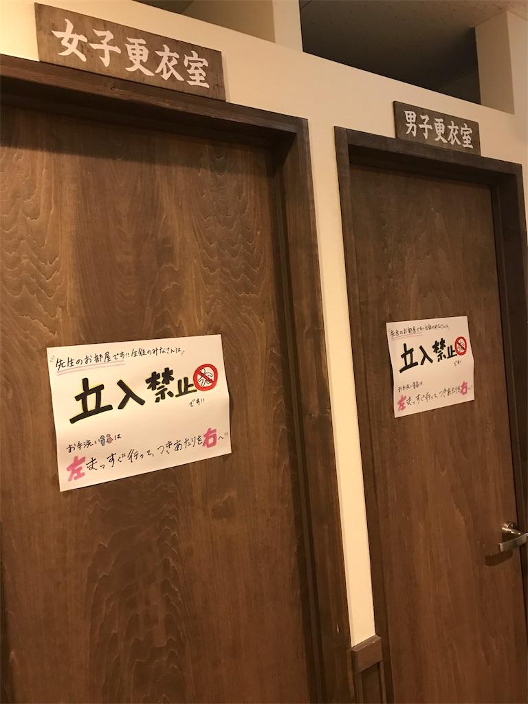 f:id:iwatako:20180616125539j:image