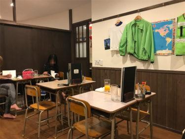 小学校の思い出を語ろう!個室居酒屋6年4組名古屋名駅分校に行ったので感想!