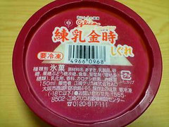 f:id:iwatako:20180701201901j:plain