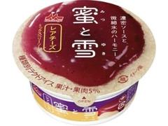 f:id:iwatako:20180701202558j:plain