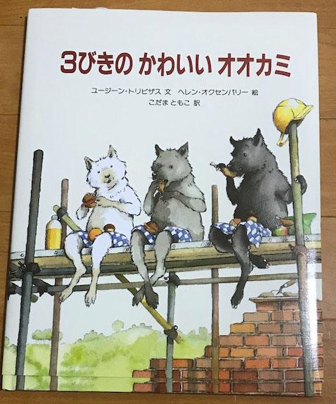 f:id:iwatako:20180710230654j:plain