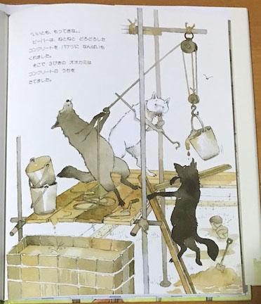 f:id:iwatako:20180710230735j:plain