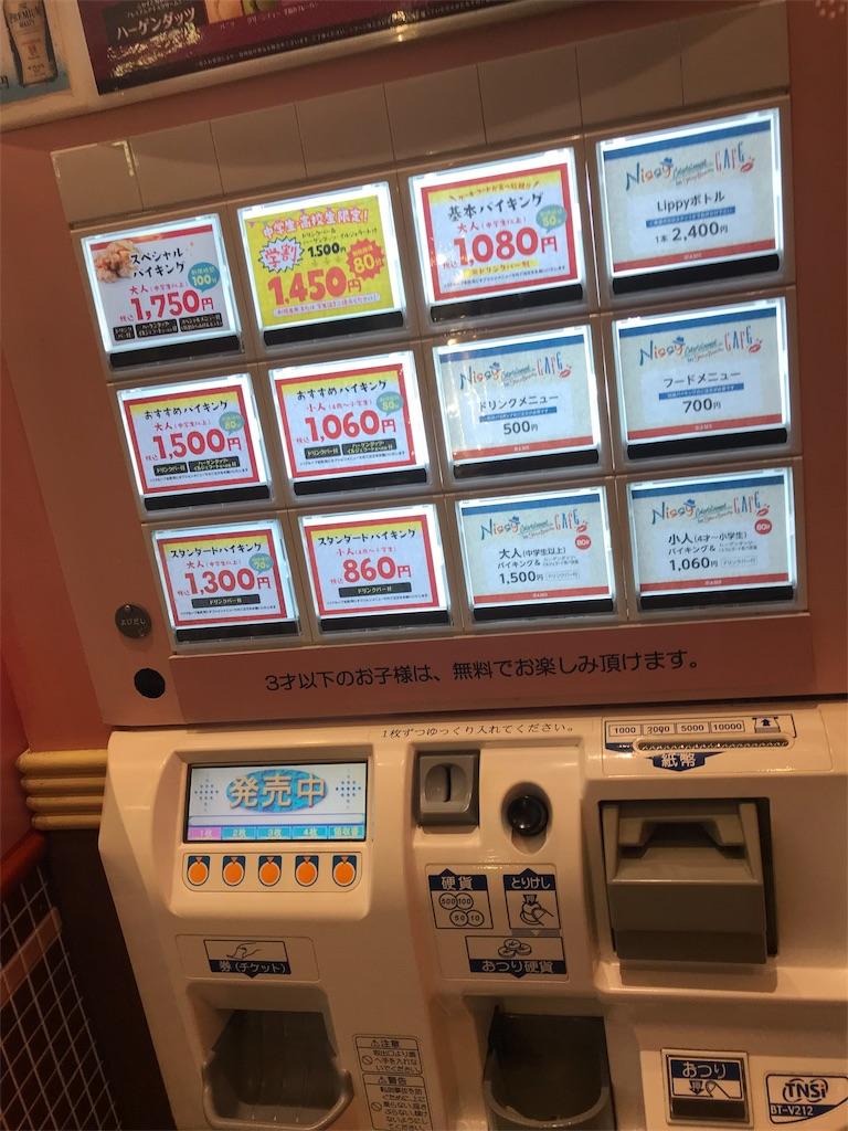 f:id:iwatako:20180826224208j:image