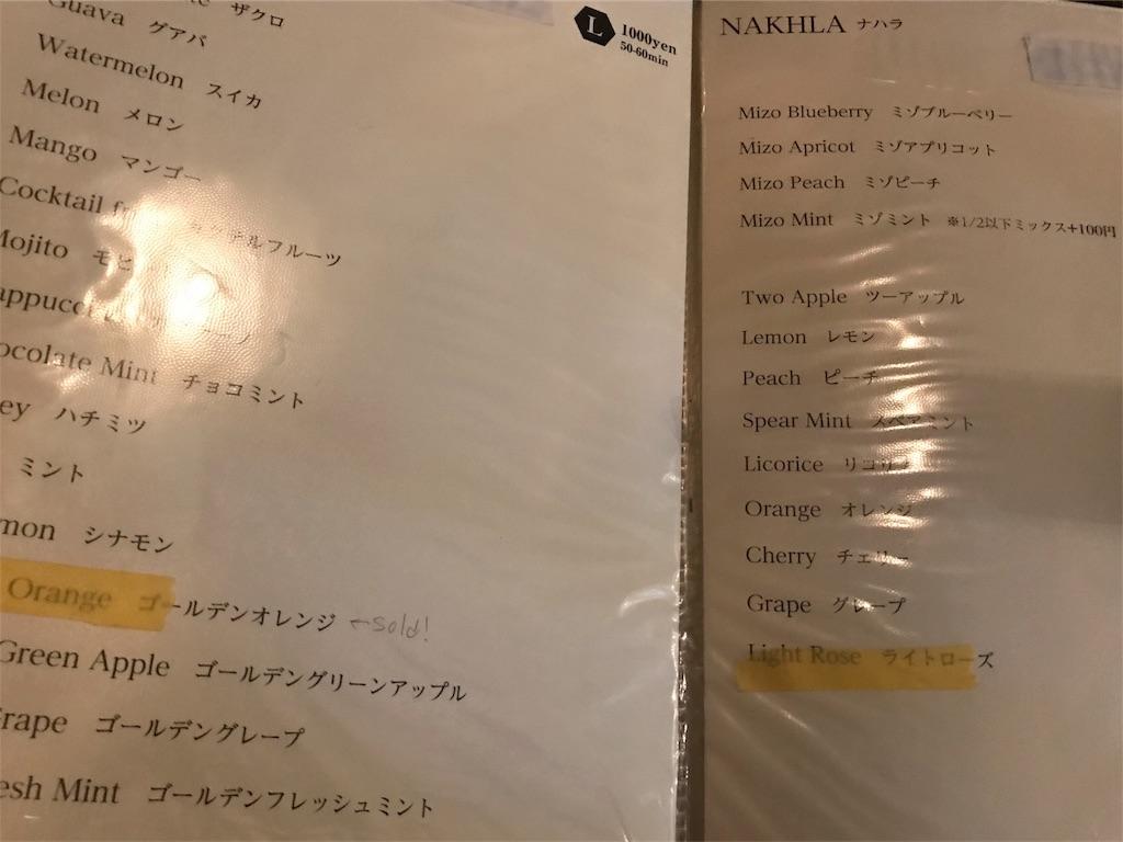 f:id:iwatako:20180830005610j:image