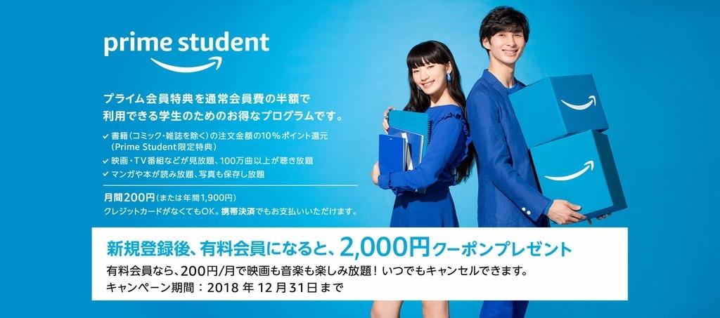 f:id:iwatako:20180909100219j:plain