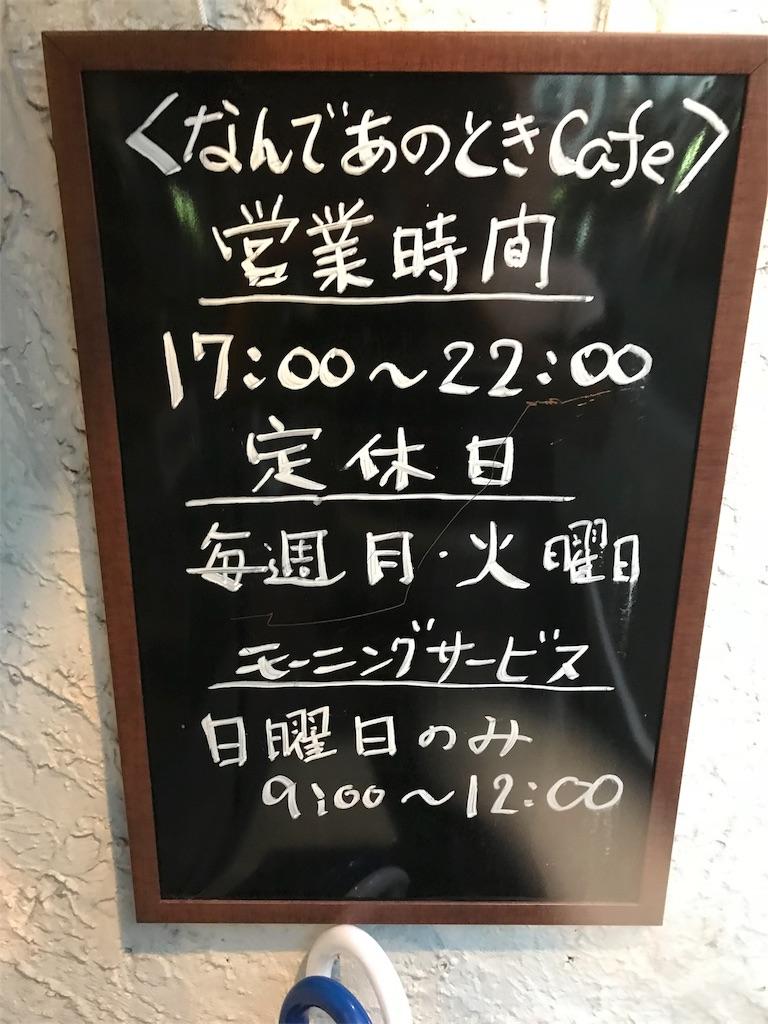 f:id:iwatako:20180910105053j:image