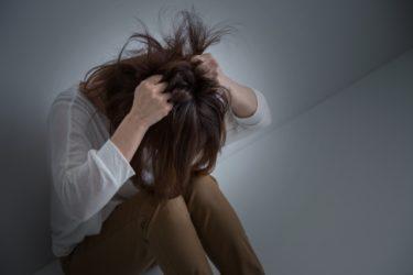ちょっとしたことで落ち込むのが辛い!非定型うつ病は甘えなのか?