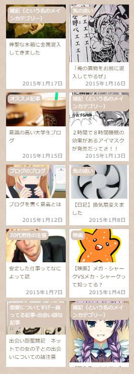 f:id:iwatako:20180914172259j:plain