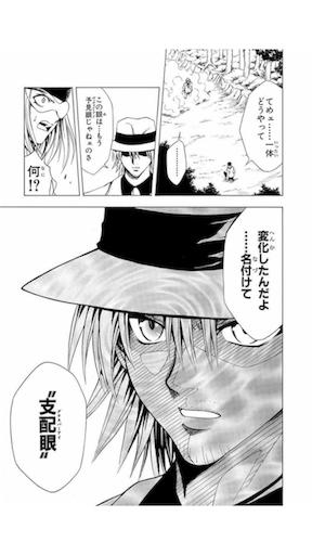 f:id:iwatako:20180920011453p:plain