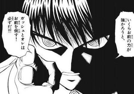 f:id:iwatako:20180920024337j:plain