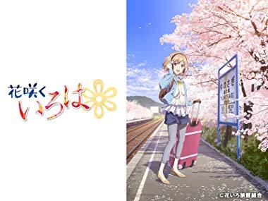 f:id:iwatako:20180927104207j:plain