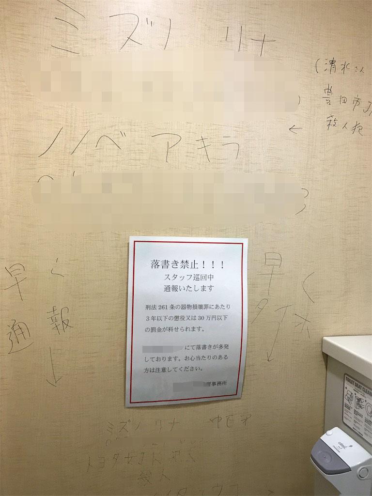 f:id:iwatako:20181025101752j:plain