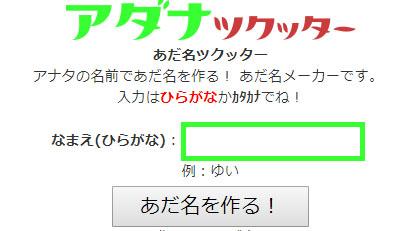 f:id:iwatako:20181031012335j:plain