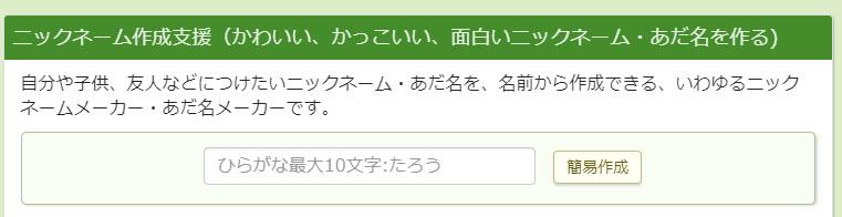 f:id:iwatako:20181031012834j:plain