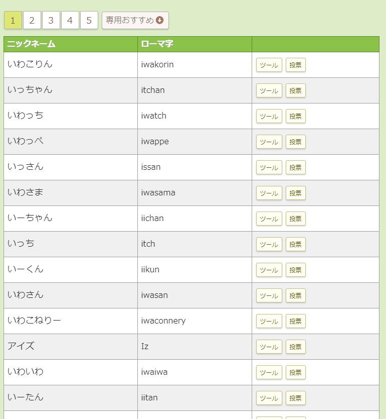 f:id:iwatako:20181031012843j:plain