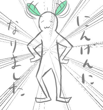 f:id:iwatako:20181101181542j:plain
