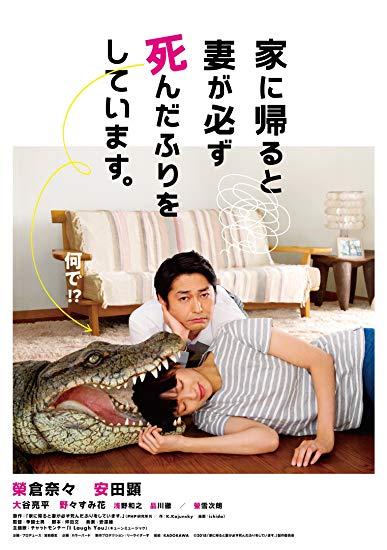 f:id:iwatako:20181107201318j:plain