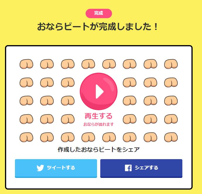 f:id:iwatako:20181117134908j:plain