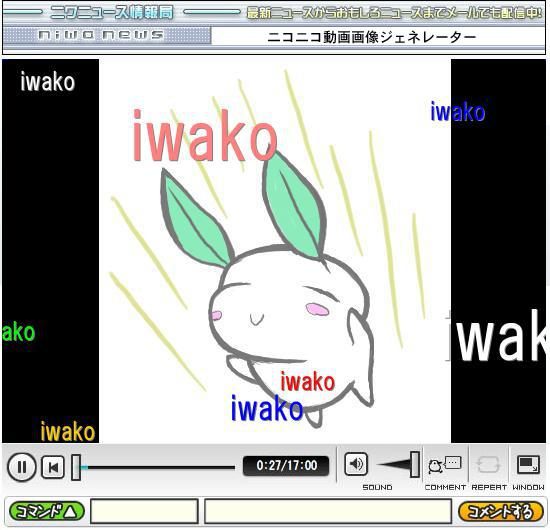 f:id:iwatako:20181117162614j:plain