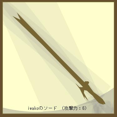 f:id:iwatako:20181117170815j:plain