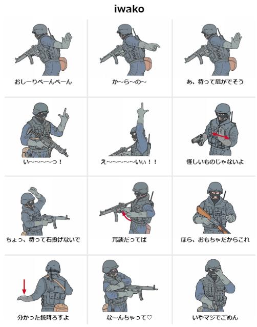 f:id:iwatako:20181117193423j:plain