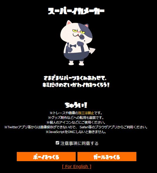 f:id:iwatako:20181117210307j:plain