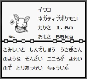 f:id:iwatako:20181117213847j:plain