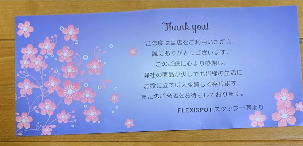f:id:iwatako:20181124124938j:image