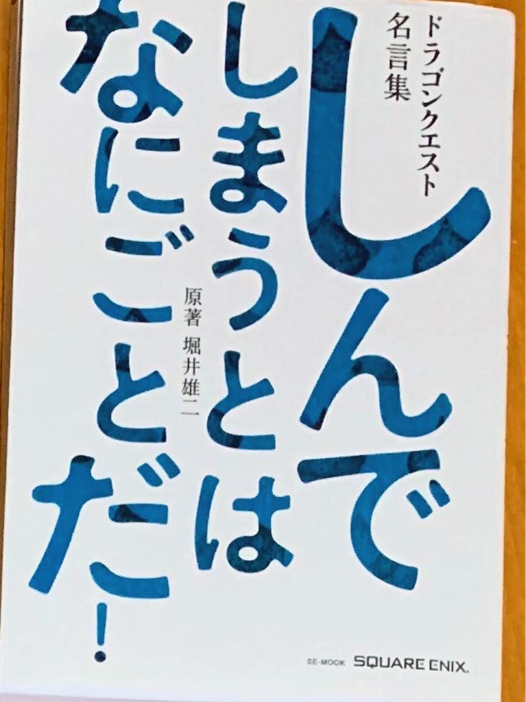 f:id:iwatako:20181206232027j:plain