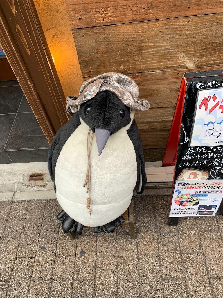 f:id:iwatako:20181217181834j:image