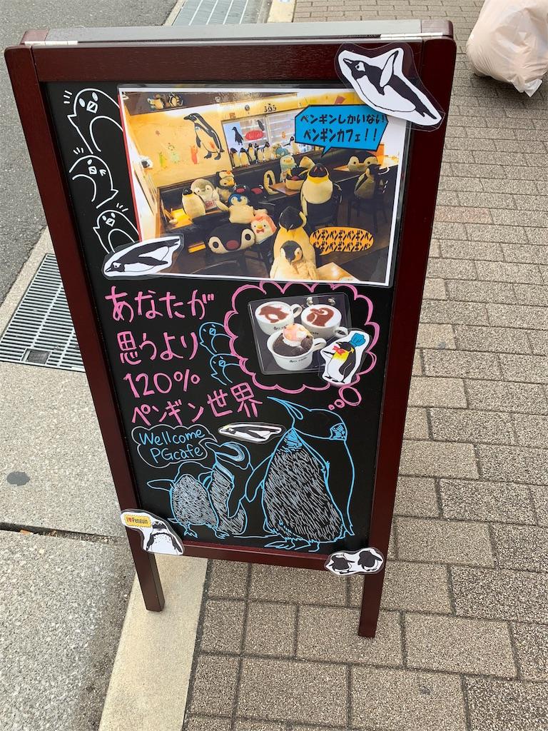f:id:iwatako:20181217181855j:image