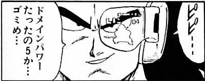 f:id:iwatako:20181223144414j:plain
