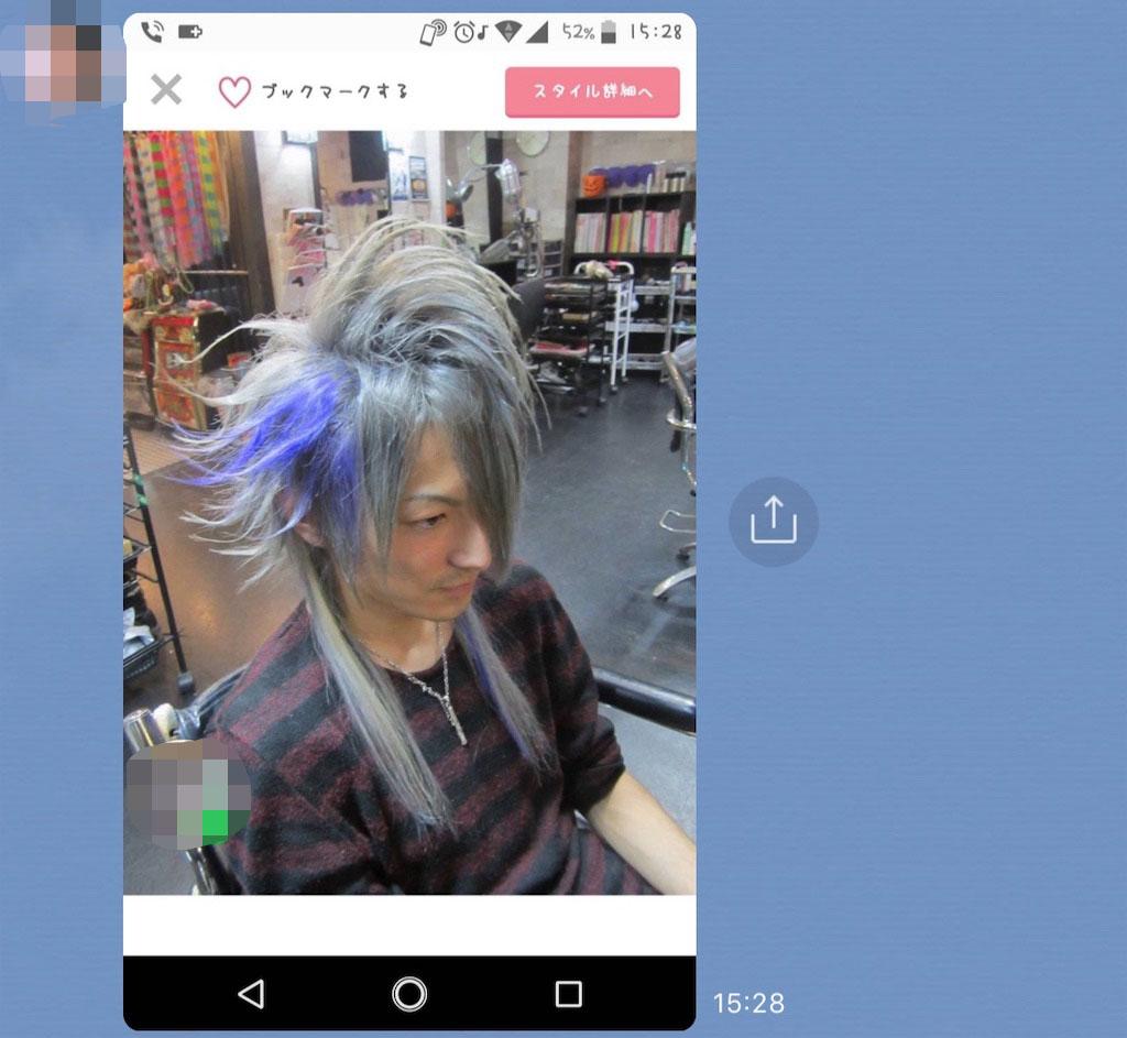 f:id:iwatako:20190212194252j:plain