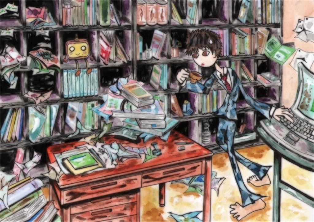 f:id:iwatako:20190309123408j:image