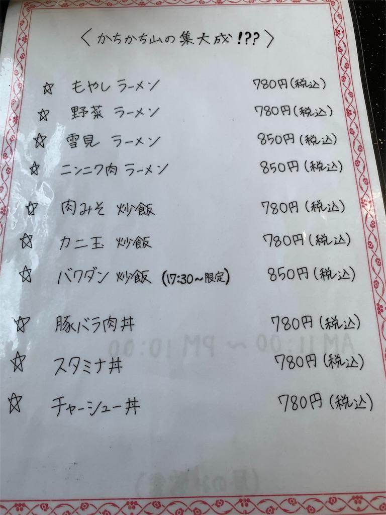 f:id:iwatako:20190423121109j:image