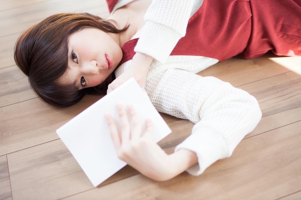 f:id:iwatako:20190427183808j:plain