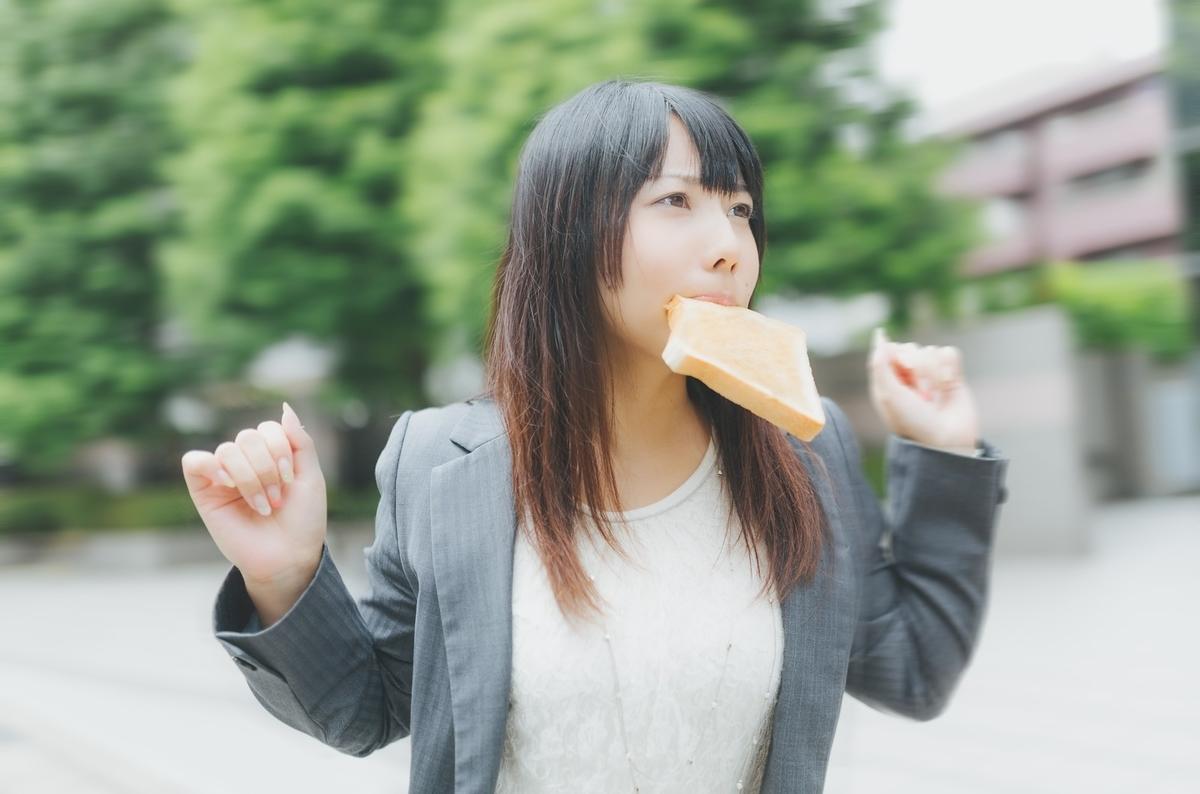 f:id:iwatako:20190429180544j:plain