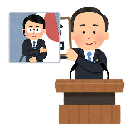 f:id:iwatako:20190504121124p:plain