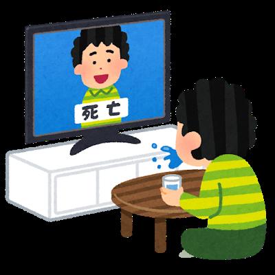 f:id:iwatako:20190506002840p:plain