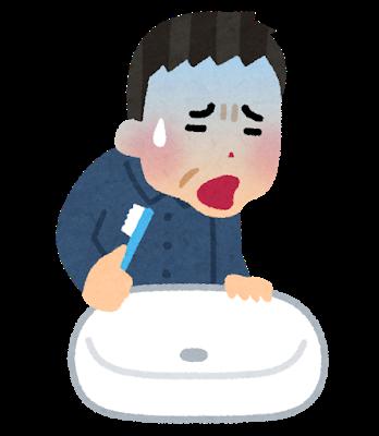 f:id:iwatako:20190506103801p:plain
