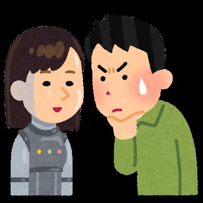 f:id:iwatako:20190506114434p:plain