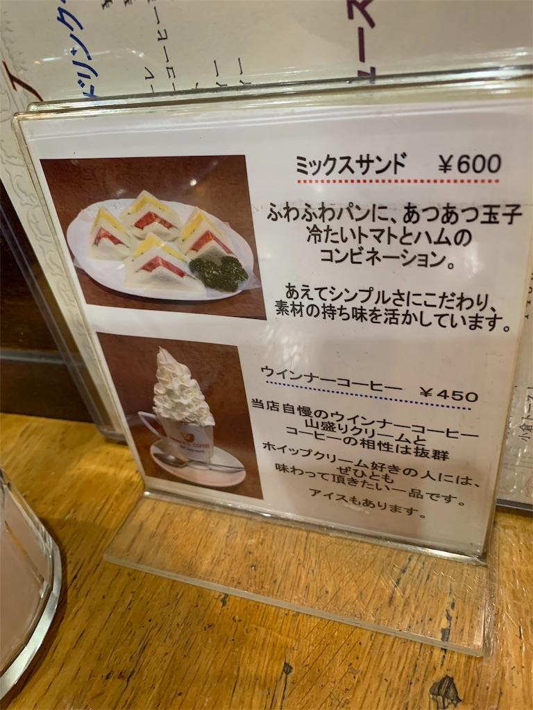 f:id:iwatako:20190519235747j:image